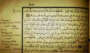hadist Bukhory tentang JURAIJ ahli Ibadah yg lengah thd Ibu