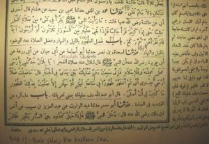 mulianya BILAL (sang negro) disebut Nabi Muahammad SAW