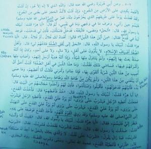 hadist Riyadusjolihin Imam Nawawi
